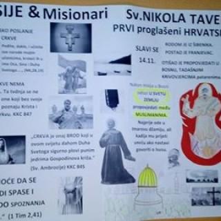 sv-nikola-pano