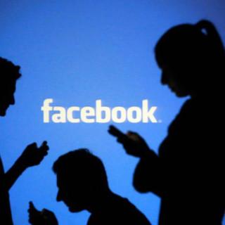 facebook-ovisnost