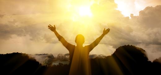 bog sunce