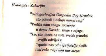 ZAHARIJA 1