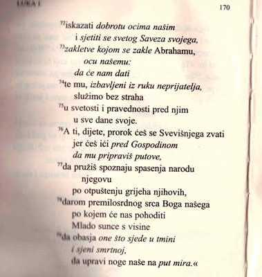 ZAHARIJA 2 HV