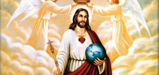 ISUS KRALJ