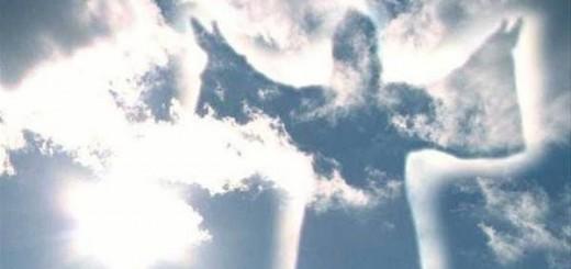 isus oblaci